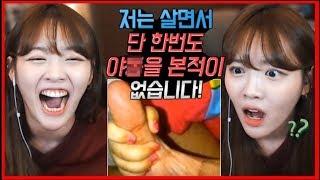 Download [후방주의] 음란마귀 챌린지 레전드편ㅋㅋㅋㅋㅋㅋㅋ Video