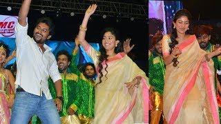 Download SaiPallavi & Nani Dance At MCA Audio Launch In Warangal | Filmy Monk Video