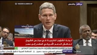 Download لجنة الشؤون الخارجية في مجلس الشيوخ تناقش الدعم الأمريكي المقدم إلى مصر Video