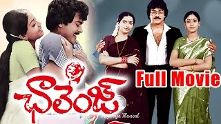 Download Challenge Telugu Full Length Movie || Chiranjeevi Movies || DVD Rip.. Video