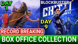Download Kedarnath Box office collection Day 1 | 2.0 Box office collection,Akshay Kumar,Rajinikanth,sushant Video
