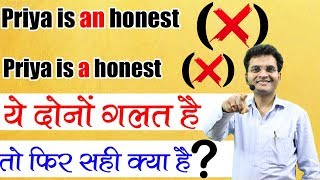 Download a, an,the का use सीखे   ( Best Trick By Dharmendra Sir) Video