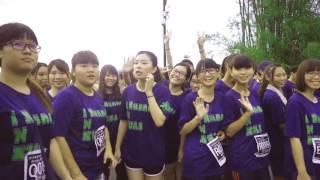 Download 燕巢校區緣定與蛻變 Video