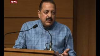 Download Union Min Jitendra Singh: NE will become favorite destination for youngsters looking for livelihood Video