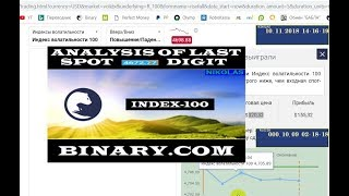 Download Analysis of the last spot digit Binary Video