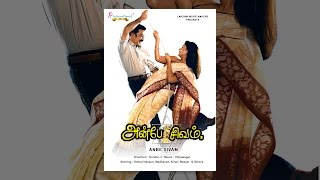 Download Anbe Sivam Video