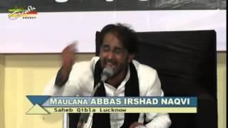 Download Maulana Abbas Irshad Naqvi | Salana Majalis 2015 1436 | Dargah-e-Aalia Najaf-e-Hind Jogipura Video