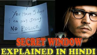 Download Secret Window Movie : Explained in Hindi (Don't believe yourself) Video