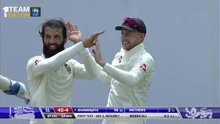 Download Day 2 Highlights: England tour of Sri Lanka 2018, 1st Test at Galle Video