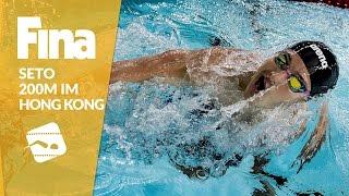 Download Seto claimed 200m Individual Medley #9 Hong Kong Video