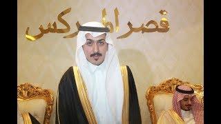 Download حفل زواج / عبدالله ذايب المطيري Video