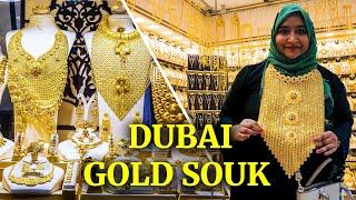 Download Gold Souk Dubai II Dubai Gold Market II سوق الذهب دبيII سوق دبي للذهب II 4K UHD Video