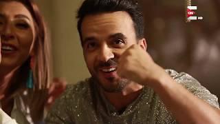 Download لويس فونسي: عندما علمت أن المصريين يدعوني ليسمعون #Despacito وافقت على الفور Video