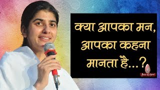 BK Sister Shivani | Password for Happiness | Part - 3 | 7
