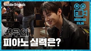 Download [Behind the scenes] Yunwoo piano practice | Top Management Video