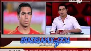 Download أحمد فتحى بيبهدل كريم حسن شحاته Video