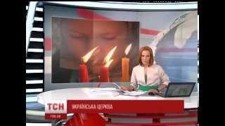 Download 1+1 ТСН На Рівненщині ціле село покинуло Московський патріархат і перейшли до УПЦ КП Video