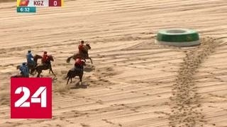Download Игры кочевников: Россия считает медали Video