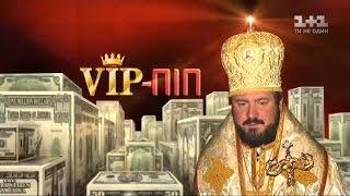 Download Правда про церковні заробітки митрополита Харківського Онуфрія Video