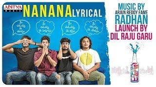 Download Na Na Na Lyrical    Hushaaru Songs    Sree Harsha Konuganti    Radhan Video