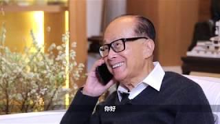 Download 李嘉誠先生與「功夫茶茶」划艇隊衛星通話 Video