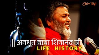 Download Avdhoot Baba Shivanand Ji Life History | Latest Exclusive Interview Video Video