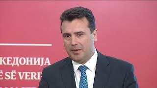 Download Албанската опозиција бара предвремени парламентарни избори за делегитимирање на власта Video