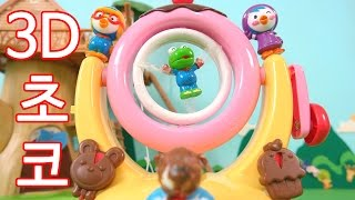 Download 뽀로로! 뿌잉뿌잉 패티를 위해 초코렛을 만들어라! ★뽀로로 장난감 애니 캐릭온 TV Video