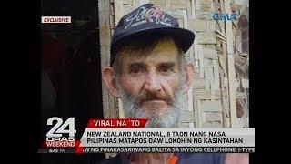 Download 24 Oras: New Zealand national, 8 taon nang nasa Pilipinas matapos daw lokohin ng kasintahan Video