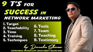 Download 9 T's For Success in MLM    by Devendra Sharma Video