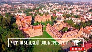Download ЧЕРНОВИЦКИЙ НАЦИОНАЛЬНЫЙ УНИВЕРСИТЕТ | CHERNIVTSI NATIONAL UNIVERSITY Video