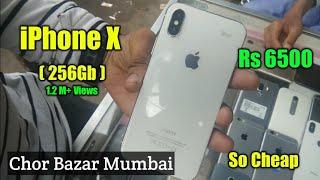 Download CHOR BAZAR IN MUMBAI | iphone in Cheap prices | Best Market in Mumbai [Vlog #01] Theft Market Video