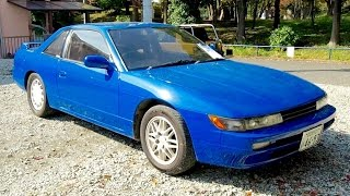 Download 1989 Nissan Silvia K's Turbo S13 (USA Import) Japan Auction Purchase Review Video