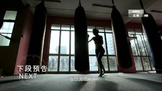 Download Wellness On The Go 2 胡定欣 Video