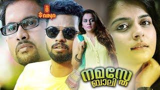 Download Namasthe Bali   Malayalam Full Movie   Aju Varghese, Roma, Manoj K. Jayan Video