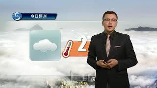 Download 早晨天氣節目(04月18日上午8時) - 科學主任陳兆偉 Video
