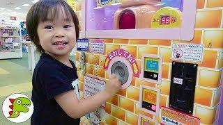 Download ハローキティーのポップコーン食べたよ❤おやつ ゲームセンター Toy Kids トイキッズ Video