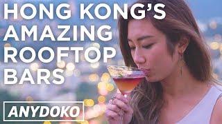 Download Hong Kong's Best Rooftop Bars Video