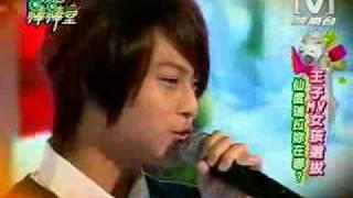 Download [模范棒棒堂] 王子首次唱對不起 Video