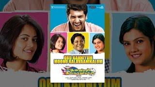 Download Oru Kanniyum Moonu Kalavaanikalum Video