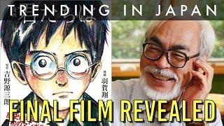 Download Hayao Miyazaki's Final Ghibli Film REVEALED Video