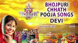 Download Bhojpuri Chhath Pooja Geet I DEVI I Best Collection of Chhath Pooja Songs I Chhath Pooja 2017 Video