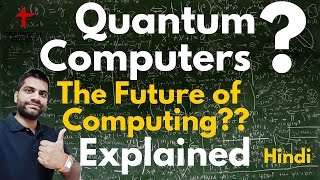 Download Quantum Computers Explained in Detail | Future of Computing Video