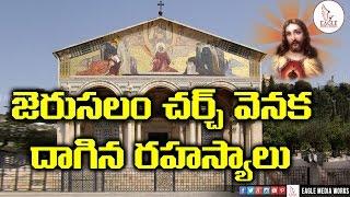 Download Jerusalem Church History | Secrets Reveled Finally | Eagle Media Works Video