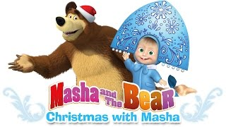 Download Masha and The Bear - Christmas with Masha. Winter episodes compilation new 2016 Video