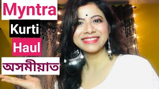 Download Myntra Kurti Haul|| Myntra Officewear/ Collegewear/ Dailywear Haul|| In Assamese Video