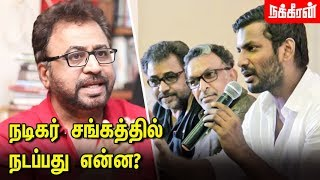 Download விஷால் மீது குற்றச்சாட்டு... உண்மையா? பொன்வண்ணன் பதில் | Actor Ponvannan | Vishal | Nadigar Sangam Video