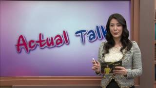 Download Actual English with Jennifer - Lesson9 Talking About Vacations Video