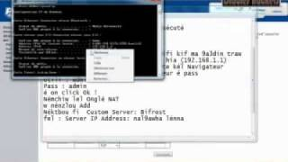 Download Ouvrir un Port sur modem Sagem Fast Video
