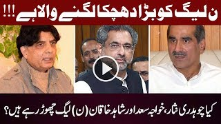 Download PMLN Ko Bara Dhachka Lagnay Wala Hai - Headlines 12:00 AM - 21 October 2017 - Express News Video